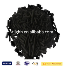 low price coal based Activated Carbon / Active carbon granular powder and Cylinderical