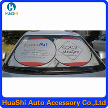 150*70 car window sun shade tape for curtains