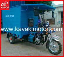 2013 Hot Cheap Gasoline Three Wheel Rear Covered Motorcycle Tricycle For Sales