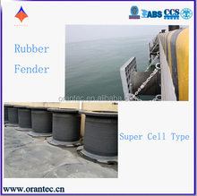 CCS Approved Super Cell Marine Rubber Fender for Ship and Boat