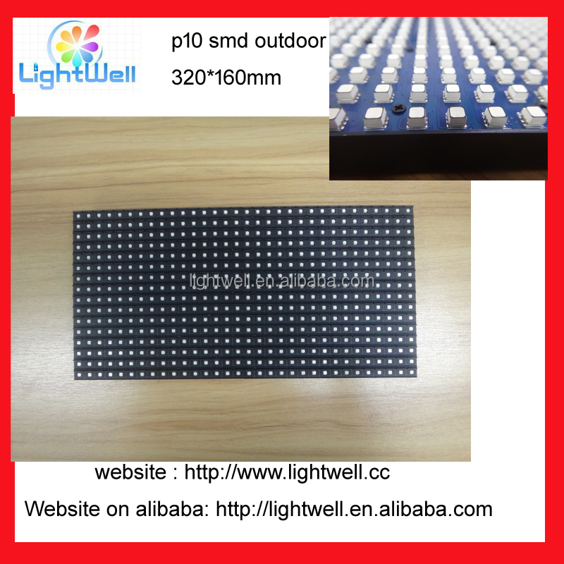 P10 low power consumption outdoor smd full color large stadium led display screen