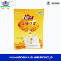 plastic packaging bag for snacks 3 side seal bag with tear notch and euro hole