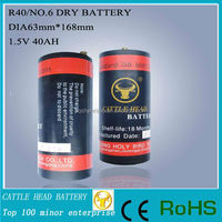 first power power supply battery all kinds of dry battery 1.5v 40ah