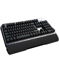 LED Chinese Computer Keyboard Gaming China Factory Made