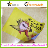 2015 Hight quality factory price custom color poster printing