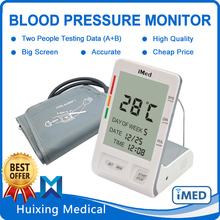 Temperature Display Big Screen High Accuracy Manufacturer Standing Blood Pressure Monitor