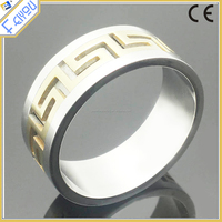 Men Jewelry brand ring Silver Golden Great Wall Men Male Stainless Steel Rings