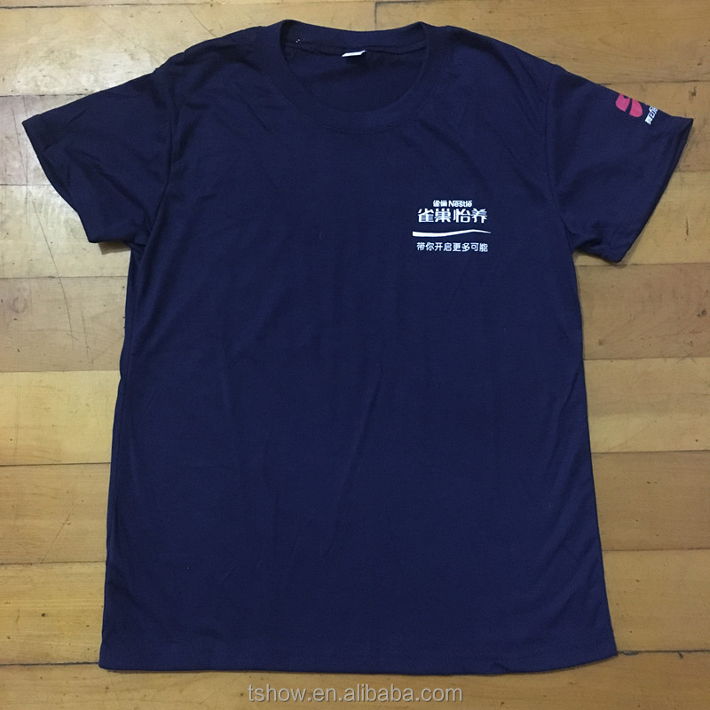 factory directly 100 polyester navy blue 75D/77F promotion use printed t shirt custom