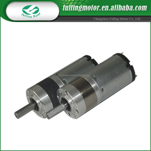 High Quality Three Phase small gear motor