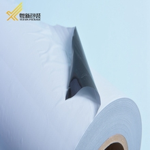 Adhesive Tape aluminum profile pe protective film with top quality