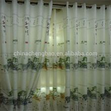 Charming china sheer mesh lace curtain fabric sliding drapery