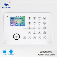 2G wifi PSTN GSM alarm system Timing arm/disarm wire gsm security alarm system