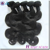 7A Top Grade Brazilian Human Hair Sew In Weave/Wholesale raw virgin cheap brazilian hair weave