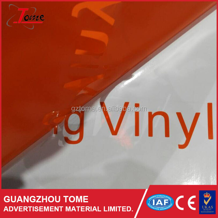 cutting vinyl,computer cutting vinyl,color pvc film