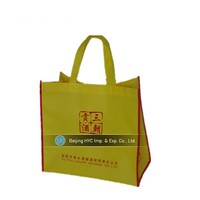 Large Sized Non Woven PP Tote Bag
