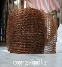 Signal shielding mesh tube tin coated knitted copper wire mesh