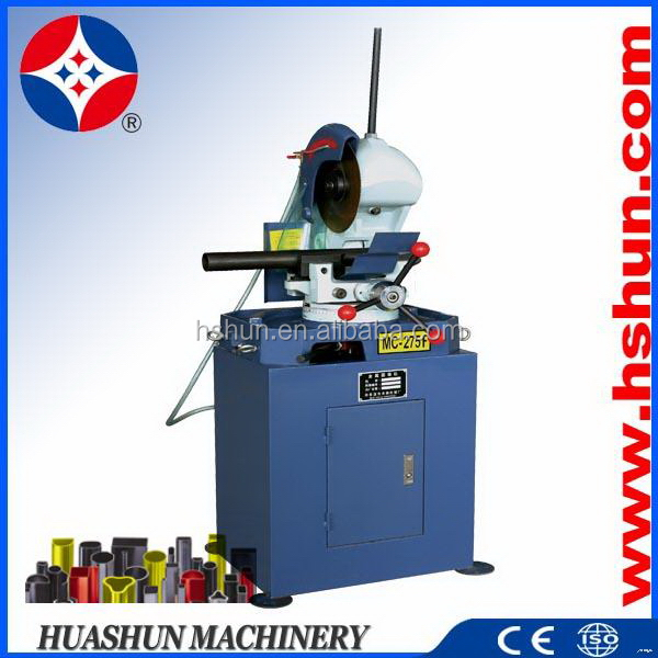 HS-MC-275F super quality classical automatic 2 inch steel tube cutter