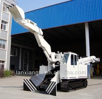 ZWY-150/55L Rail Haggloader For Underground Project