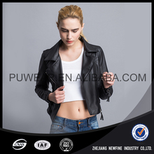 New Model Waterproof Winter Lady PU Jacket