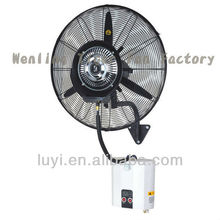 Wall-mounted fan mist fan wall fan(HW-26MC07)