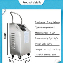 CE certification OEM service HY-004 ozone generator for kitchen smoke odor elimination