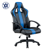 Adjustable Swivel Gaming Racing Chair Office Racer Gamer Chair
