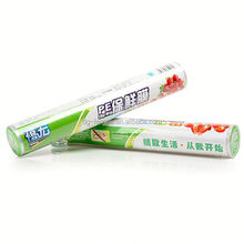 food cling wrap food grade cling film best fresh pe cling film