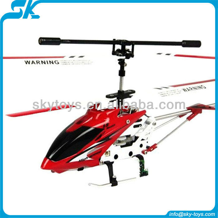 LS model 3ch rc helciopter ls-222 with plastic box