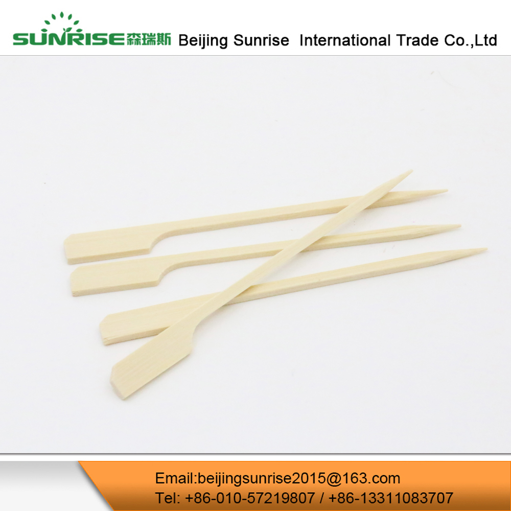 Disposable Bbq Flat Bamboo Skewers Sticks