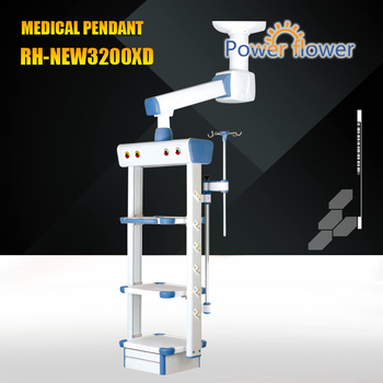 FDA,CE,ISO 13485 approved factory supply good quality & reasonable price:RH-NEW3200XD single arm electric medical pendant