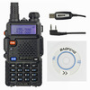 Download Baofeng Handheld Radio Software VHF UHF radio PC Programming Cable with CD