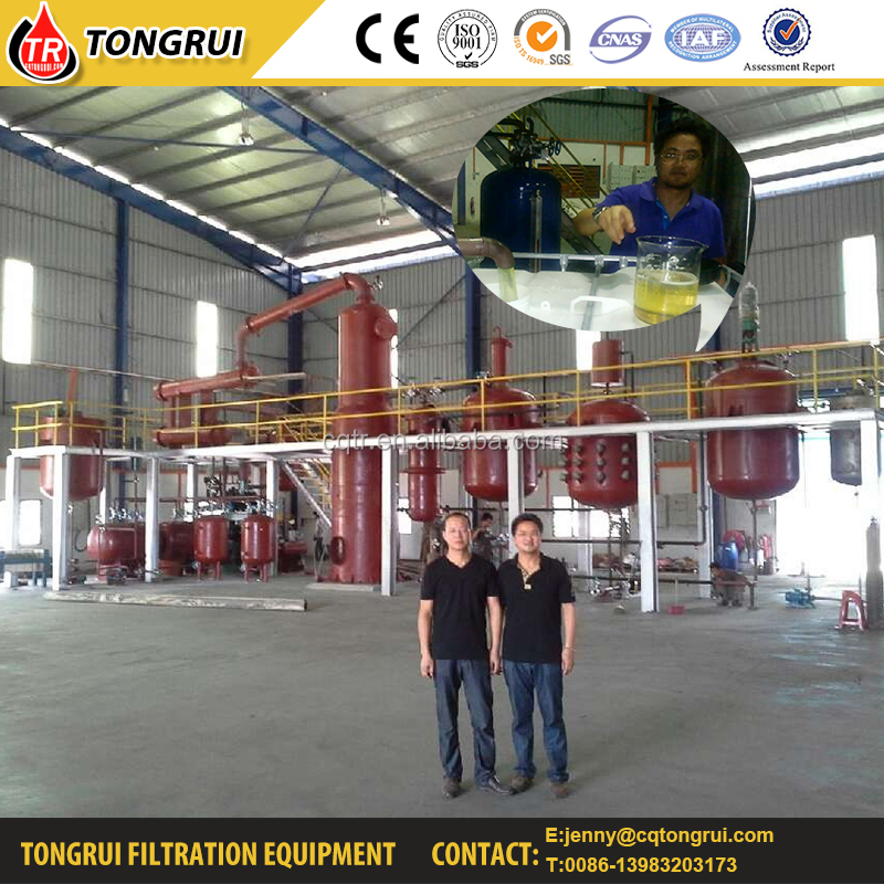Lower power and zero pollution used engine oil refining machine