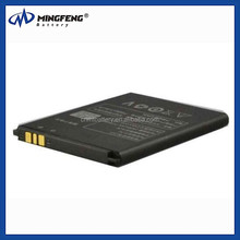 Replacemengt Standard Battery Rechargeable Battery For lenovo MA388/MA388A