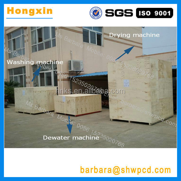 Industrial wool dewatering machine sheep washing production line processing wool machinery (9).jpg
