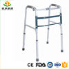 Mechanical Medical Equipment Walkers With Height