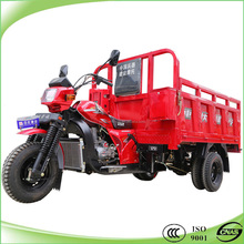 250cc water cooling big cargo tricycle five wheels