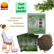 Body bath powder Foot bath powder on hot sale