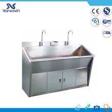 XS-1 stainless steel hand washing trough/sink/tank