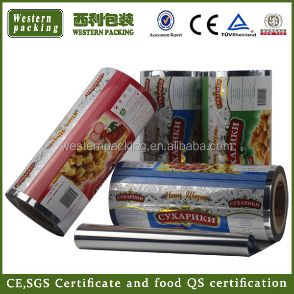 custom printing food grade material film roll transparent pet polyester film / laminated packaging film
