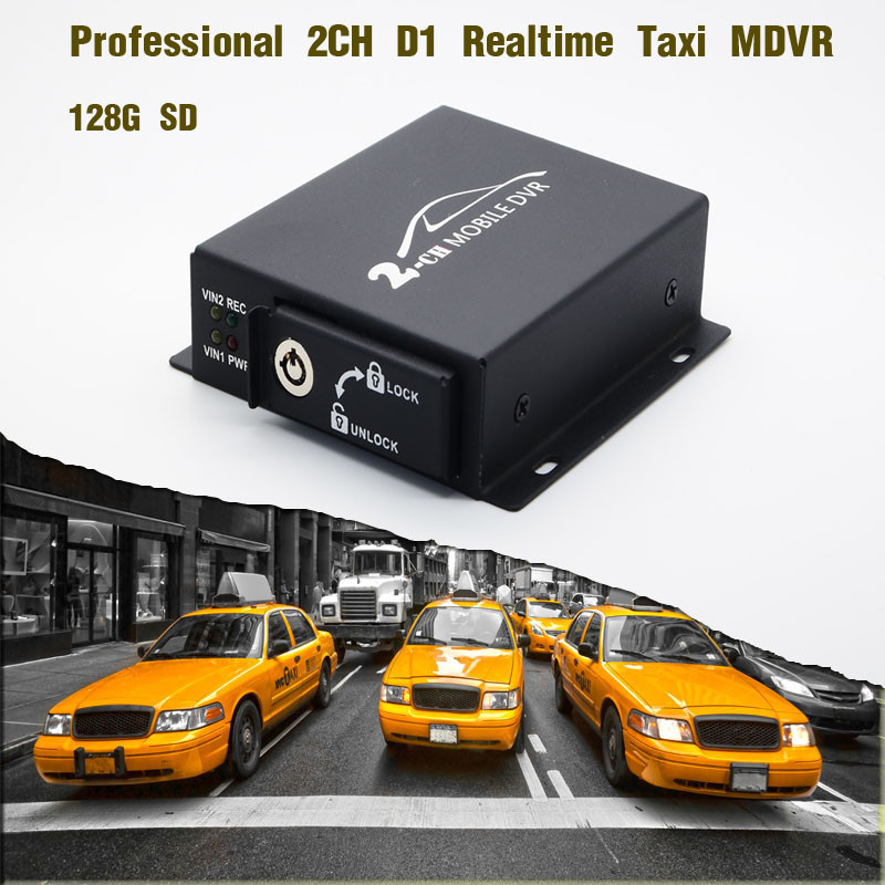 h.264 standalone 2ch 2-ch mobile dvr with camera LCD screen monitor kit for taxi/bus/school bus/truck/fleet management