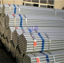 Made in China 18 20 tube galvanized steel tube 888 200mm diameter steel pipe