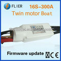 Flier 16S and 300A brushless boat ESC twin motor