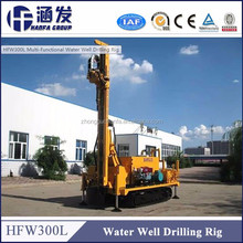 HFW-300L Full Hydraulic Water Well Drilling Rig