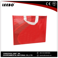 Handle customized foldable shopping bag