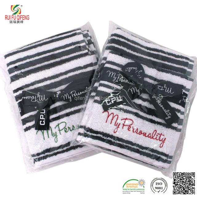 Custom high quality stripe terry bath towel with embroidery logo