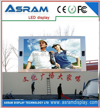 P20 outdoor full color commercial led matrix message led display/billboard/advertisement panel