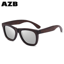 AZB Classic Retro Wooden Sun Glasses Unisex Sunglasses Sports Eyewear