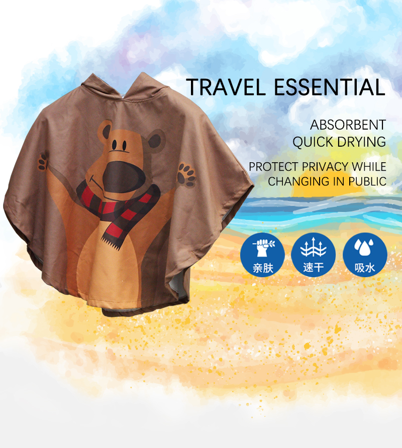 Quick Dry Bathrobe  Microfiber Bathroom Surf Poncho for Children
