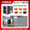 2016 Hot air circulating vegetable fruit dryer oven / food drying machine