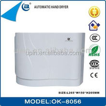 New invention waterproof abs plastic hand dryer for toilet